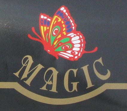 купить пряжу магик в интернет магазине